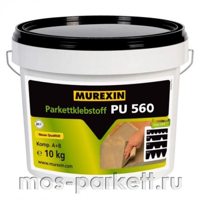 Паркетный клей Murexin PU 560