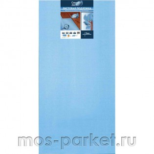 Подложка Solid «Синий лист» 5 мм